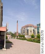 Купить «По площадям и аллеям Ставрополя», фото № 60570, снято 26 мая 2007 г. (c) Вячеслав Потапов / Фотобанк Лори
