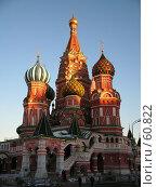 Купить «Собор Василия Блаженного», фото № 60822, снято 28 октября 2005 г. (c) Павел Филатов / Фотобанк Лори