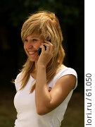 Купить «Хорошая новость», фото № 61050, снято 24 июня 2007 г. (c) Смирнова Лидия / Фотобанк Лори