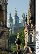 Купить «Успенский собор, Смоленск», фото № 61098, снято 26 мая 2007 г. (c) Смирнова Лидия / Фотобанк Лори
