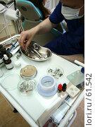 Купить «Кабинет дантиста. Dental surgery office», фото № 61542, снято 28 июня 2006 г. (c) Морозова Татьяна / Фотобанк Лори