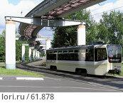 Купить «Трамвайные пути под монорельсовой дорогой», фото № 61878, снято 21 января 2019 г. (c) Артемьева Анна / Фотобанк Лори
