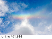 Купить «Радуга  над головой», фото № 61914, снято 28 июля 2005 г. (c) Argument / Фотобанк Лори