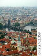 Купить «Панорама Праги», фото № 62358, снято 9 июля 2007 г. (c) Юлия Перова / Фотобанк Лори