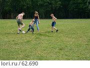 Купить «Семейная игра», фото № 62690, снято 24 июня 2007 г. (c) Сергей Байков / Фотобанк Лори