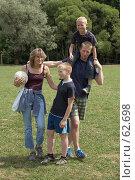 Купить «Активная семья», фото № 62698, снято 24 июня 2007 г. (c) Сергей Байков / Фотобанк Лори