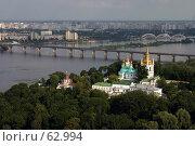 Купить «Киев Киево-печерская лавра», фото № 62994, снято 17 июля 2004 г. (c) Дмитрий Лукин / Фотобанк Лори