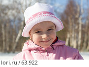 Купить «Портрет девочки в белой шляпке с розовым орнаментом», фото № 63922, снято 14 апреля 2007 г. (c) Ольга Красавина / Фотобанк Лори