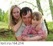 Купить «Семья», фото № 64214, снято 20 мая 2007 г. (c) Гладских Татьяна / Фотобанк Лори