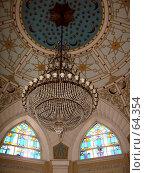 """Купить «Внутреннее убранство мечети """"Караван-сарай"""" г. Оренбург.», фото № 64354, снято 4 июля 2007 г. (c) Кучкаев Марат / Фотобанк Лори"""