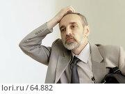 Купить «Ошарашенный офисный работник», фото № 64882, снято 21 июня 2018 г. (c) Леонид Козлов / Фотобанк Лори