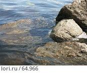 Купить «Камни в воде», эксклюзивное фото № 64966, снято 27 июня 2005 г. (c) Михаил Карташов / Фотобанк Лори