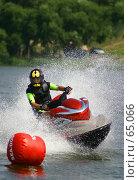 Купить «Водные мотоциклы, экстремальный спорт», фото № 65066, снято 30 июля 2005 г. (c) Dzianis Miraniuk / Фотобанк Лори