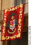 Купить «Герб, висящий на балконе дворца дожа в Таррагоне, Испания», фото № 65470, снято 18 июня 2006 г. (c) Старкова Ольга / Фотобанк Лори