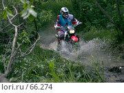 Купить «Мотоциклист эндуро преодолевающий  водное препятствие», фото № 66274, снято 14 августа 2018 г. (c) Талдыкин Юрий / Фотобанк Лори