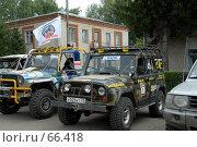Купить «УАЗ внедорожник», фото № 66418, снято 28 июля 2007 г. (c) Андрияшкин Александр / Фотобанк Лори