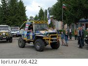 Купить «УАЗ внедорожник», фото № 66422, снято 28 июля 2007 г. (c) Андрияшкин Александр / Фотобанк Лори