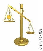 Изображение весов с золотым долларом и кредитной картой. Стоковая иллюстрация, иллюстратор Ильин Сергей / Фотобанк Лори