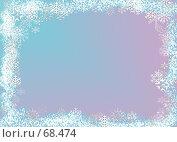 Купить «Снежные хлопья», фото № 68474, снято 26 мая 2018 г. (c) Морозова Татьяна / Фотобанк Лори