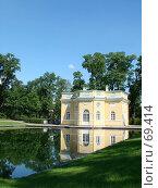 Царское Село, павильон Верхняя ванна (2007 год). Редакционное фото, фотограф Надежда Климовских / Фотобанк Лори