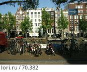 Купить «Велосипеды Амстердама», фото № 70382, снято 13 июня 2007 г. (c) Корчагина Полина / Фотобанк Лори