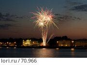 Купить «Салют над рекой Нева», фото № 70966, снято 11 августа 2007 г. (c) Алексей Судариков / Фотобанк Лори