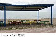 Купить «Пляж, не сезон», фото № 71038, снято 19 сентября 2018 г. (c) SummeRain / Фотобанк Лори