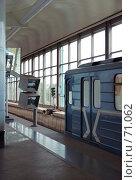 """Купить «Станция метро """"Воробьевы горы""""», фото № 71062, снято 29 июля 2007 г. (c) urchin / Фотобанк Лори"""