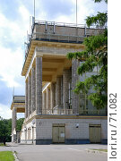 Купить «Малая спортивная арена. Лужники», фото № 71082, снято 29 июля 2007 г. (c) urchin / Фотобанк Лори