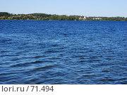 Купить «Валдайское озеро», фото № 71494, снято 8 августа 2007 г. (c) Лифанцева Елена / Фотобанк Лори