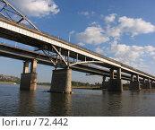 Купить «Автомобильные мосты через реку Белую, Уфа», фото № 72442, снято 14 августа 2007 г. (c) Талдыкин Юрий / Фотобанк Лори