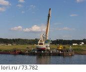 Купить «Загрузка речной баржи», фото № 73782, снято 14 августа 2007 г. (c) Талдыкин Юрий / Фотобанк Лори