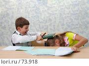 Купить «Драка в классе. Начальная школа», фото № 73918, снято 19 августа 2007 г. (c) Doc... / Фотобанк Лори