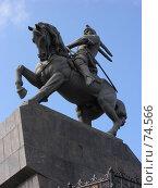 Купить «Памятник Салавату Юлаеву, г. Уфа», фото № 74566, снято 14 августа 2007 г. (c) Талдыкин Юрий / Фотобанк Лори