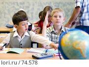 Купить «Школьники на уроке», фото № 74578, снято 19 августа 2007 г. (c) Татьяна Белова / Фотобанк Лори