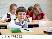 Купить «Ученики на уроке в школе», фото № 74582, снято 19 августа 2007 г. (c) Татьяна Белова / Фотобанк Лори