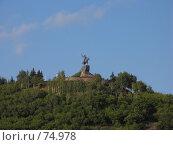 Купить «Памятник Салавату Юлаеву, г. Уфа», фото № 74978, снято 14 августа 2007 г. (c) Талдыкин Юрий / Фотобанк Лори
