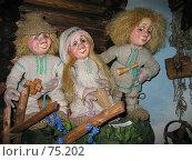 Купить «Музыканты. Дом куклы г. Петрозаводск», фото № 75202, снято 9 августа 2006 г. (c) Сергей Костин / Фотобанк Лори