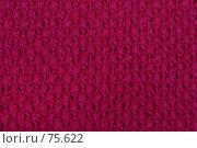 Купить «Образец вязания», фото № 75622, снято 26 июня 2007 г. (c) Максим Соколов / Фотобанк Лори