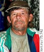 Купить «Мужчина в серой шапочке бейсболке», фото № 75742, снято 5 июня 2007 г. (c) Ashot  M.Pogosyants / Фотобанк Лори