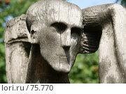 Купить «Фигуры людей, абстракция», фото № 75770, снято 23 августа 2007 г. (c) Parmenov Pavel / Фотобанк Лори