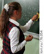 Купить «Девочка пишет на доске таблицу умножения», фото № 76054, снято 19 августа 2007 г. (c) Татьяна Белова / Фотобанк Лори