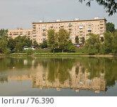 Купить «Вид на пруд Новодевичьего монастыря», фото № 76390, снято 23 августа 2007 г. (c) urchin / Фотобанк Лори