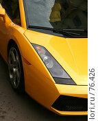 Купить «Желтая машина», фото № 76426, снято 15 июня 2007 г. (c) Морозова Татьяна / Фотобанк Лори