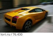 Купить «Желтая машина», фото № 76430, снято 15 июня 2007 г. (c) Морозова Татьяна / Фотобанк Лори