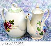 Купить «Толстый и Худой», фото № 77014, снято 25 августа 2007 г. (c) Анатолий Теребенин / Фотобанк Лори