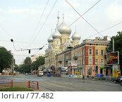 Купить «Пантелеймоновская улица в Одессе», фото № 77482, снято 3 августа 2006 г. (c) Людмила Жмурина / Фотобанк Лори