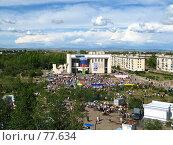 День города, фото № 77634, снято 25 августа 2007 г. (c) Геннадий Соловьев / Фотобанк Лори