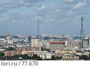 Купить «Москва. Вид сверху», фото № 77670, снято 29 августа 2007 г. (c) Юрий Синицын / Фотобанк Лори