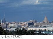 Купить «Москва. Вид сверху», фото № 77674, снято 29 августа 2007 г. (c) Юрий Синицын / Фотобанк Лори